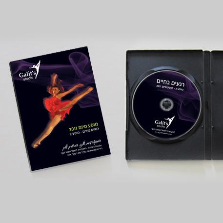 סטודיו גלית – עיצוב DVD